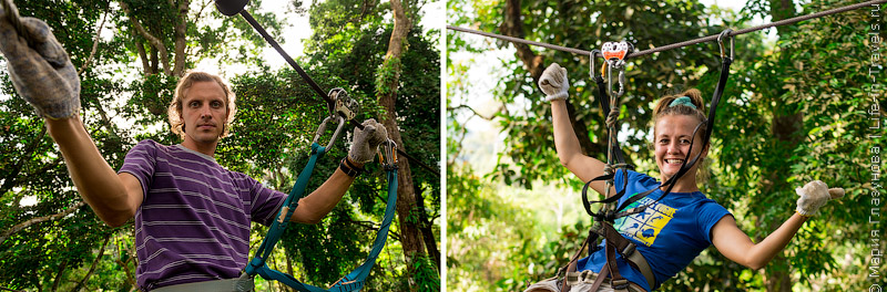 Just for fun Canopy Adventure