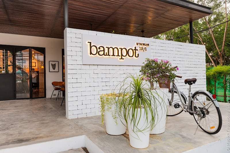 Bampot Kitchen & Bar